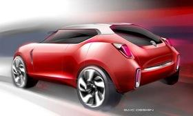 A rear view of the MG Icon concept. Photo by MG.
