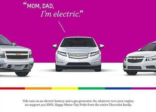 Image by General Motors.