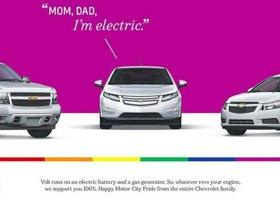 Image by General Motors.