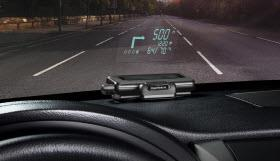 Garmin HUD. Photo by Garmin.