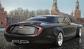 car news zil presidential concept could be putin 39 s next limo. Black Bedroom Furniture Sets. Home Design Ideas