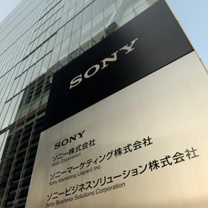 Outside view of the Sony headquarters building in Tokyo