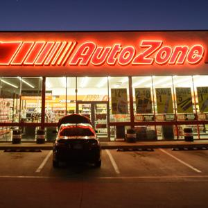 Auto Zone store in Dallas, TX