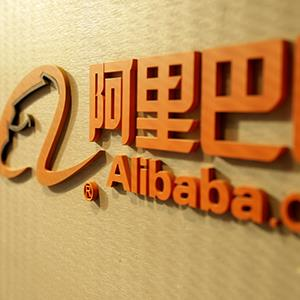 The Alibaba.com. Ltd. logo at the company's office in Beijing, China (© Nelson Ching/Bloomberg via Getty Images)