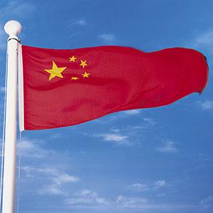 China copyright Digital Vision Ltd. SuperStock