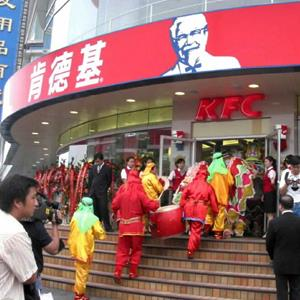 Kentucky Fried Chicken, KFC, chain restaurant opening in Beijing, China
