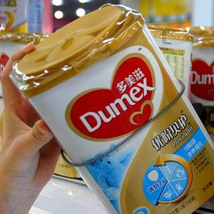 Dumex infant dairy products made by Fonterra being taken off shelves, Beijing, China - 05 Aug 2013