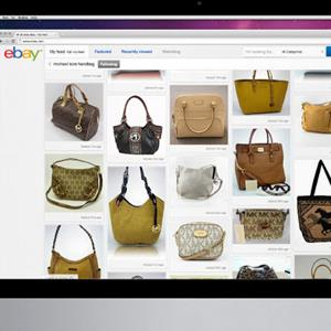 Screenshot from http://www.ebay.com/new (© Ebay)