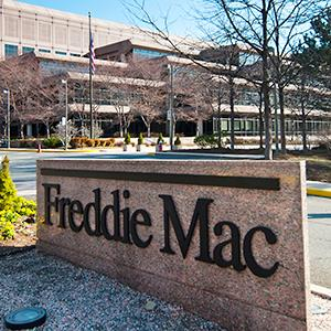 The Freddie Mac headquarters complex in McLean Virginia near Washington DC. © K. L. Howard/Alamy