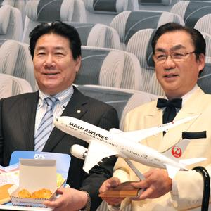 Credit: KAZUHIRO NOGI/AFP/Getty Images