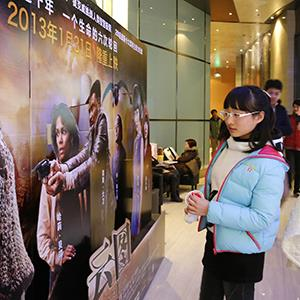 A woman looks at an advertisement for the U.S. film