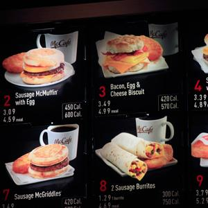 File photo of a McDonald's breakfast menu at a McDonald's restaurant on Sept. 12, 2012 in New York (© Mark Lennihan/AP)