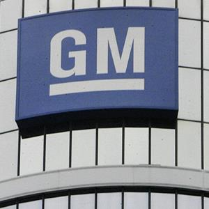 General Motors Corp. headquarters in Detroit (© Paul Sancya/AP Photo)