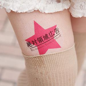 A woman with an advertising sticker on her thigh in Japan on February 19, 2013 (© Aflo/Rex Features)