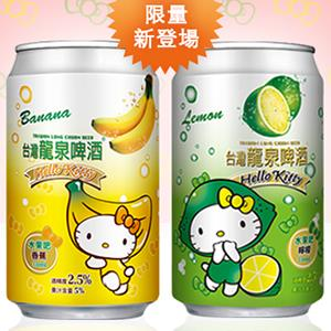 Hello Kitty beer advertisement (© Taiwan Tsing Beer Company via Facebook)