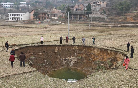 Μια τρύπα στην κινεζική χωριό του Lianyuan