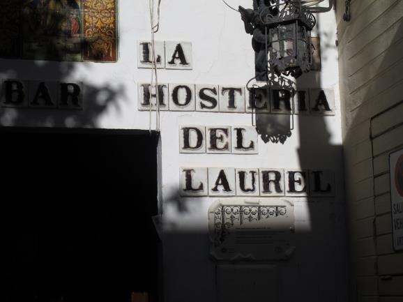 La Hostería del Laurel. Foto: Sebastián Álvaro