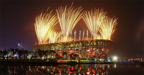 Ceremonia de clausura de Beijing 2008. Foto : London 2012