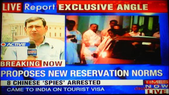 Power of thought: Times Now has an 'exclusive angle'.