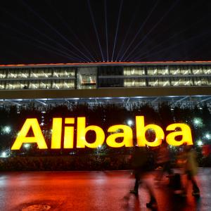 Alibaba headquarters at night