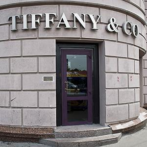 Credit: © Rex Features
