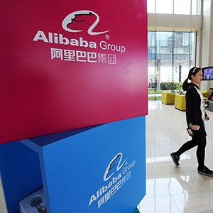 Caption: The logo of Alibaba Group in China