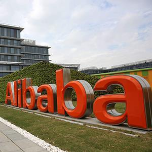 Alibaba Headquarters in Hangzhou, China © ChinaFotoPress/ChinaFotoPress via Getty Images
