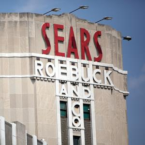 Sears store in Brooklyn, NY