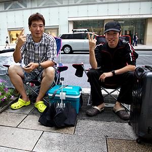 Credit: © Rodrigo Reyes Marin/AFLO/Nippon News/Corbis