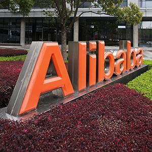 A general view of the Alibaba Group headquarters in Hangzhou, China © Hong Wu/Getty Images