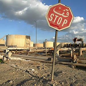 Baghdad, Iraq oil refinery on the outskirts of the city © Sovfoto/UIG via Getty Images