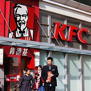 Credit: © Kim Kyung-Hoon/ReutersCaption: A KFC restaurant in Beijing, China